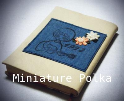 Bookcover1b_2